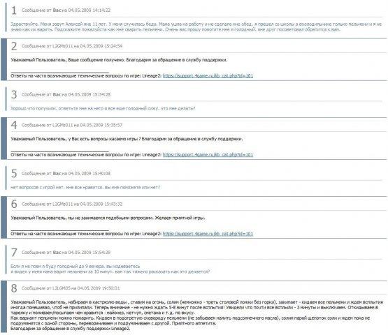 http://revived.ucoz.org/_ph/1/645060341.jpg